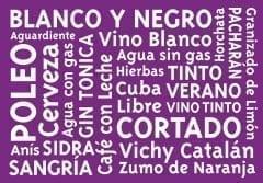 Spanish Drinks Gift Voucher