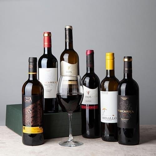 Fine Wine Gift Box